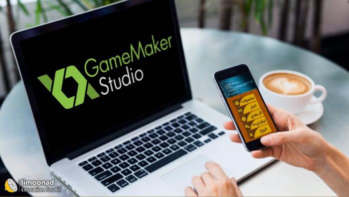 آموزش ساخت اپلیکیشن اندروید با نرم افزار گیم میکر استودیو