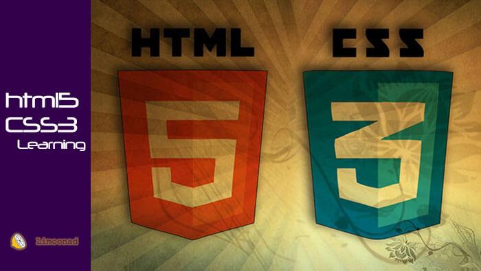 فیلم آموزش html5 و css3