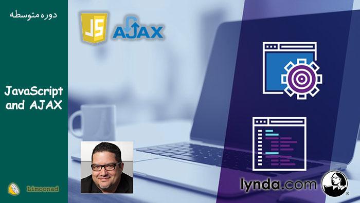 آموزش کامل Ajax و JavaScript با ساخت autocomplete - دوبله فارسی لیند