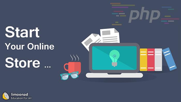 دوره آموزش کامل php پروژه محور - ساخت فروشگاه اینترنتی