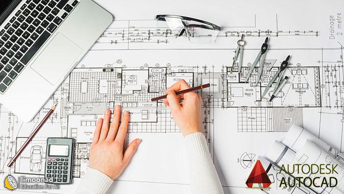 آموزش نحوه ستون گذاری در پلان معماری با اتوکد