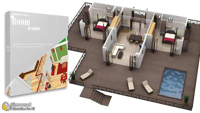 آموزش  Room Arranger برای طراحی 3 بعدی دکوراسیون منزل