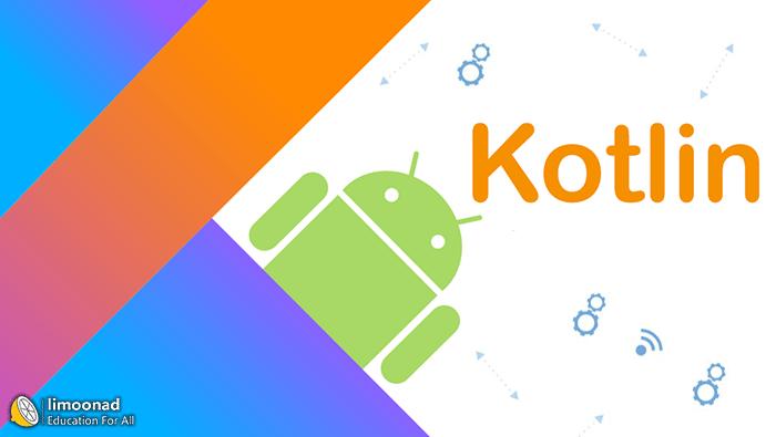 آموزش زبان برنامه نویسی کاتلین (Kotlin) برای ساخت اپلیکیشن اندروید