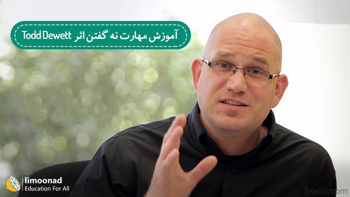 آموزش مهارت نه گفتن اثر Todd Dewett - دوبله فارسی از لیندا