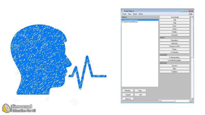 آموزش نرم افزار پرات (praat) - نرم افزار گفتار درمانی و آوا شناسی