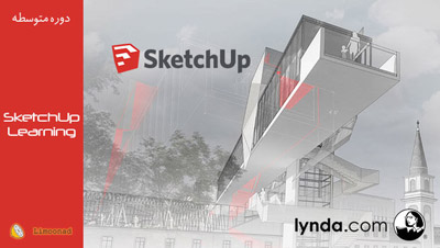 آموزش اسکچاپ در معماری برای طراحی داخلی - دوبله فارسی از لیندا