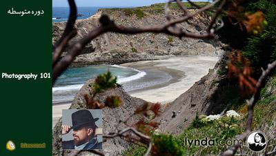 آموزش اصول مهم عکاسی - دوبله فارسی از lynda