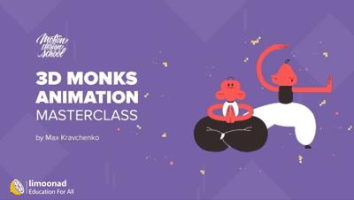 آموزش ساخت موشن گرافیک با سینمافوردی و افترافکت - 3D Monks Animation
