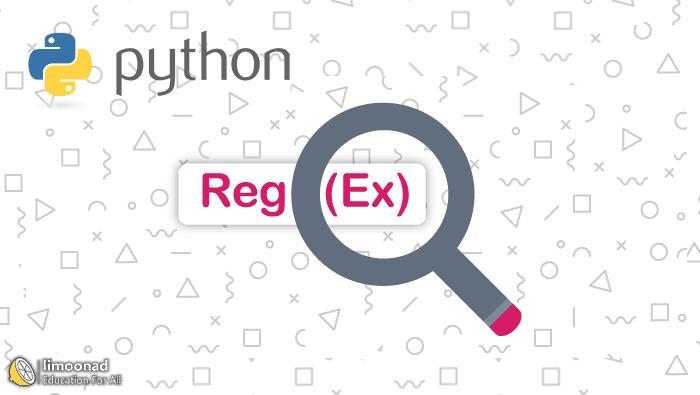 آموزش Regex در پایتون - عبارات با قاعده در پایتون
