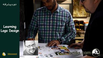 آموزش اصول طراحی لوگو برای ورود به بازار کار - دوبله فارسی لیندا
