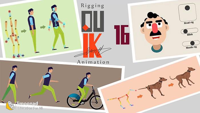 آموزش ریگ و انیمیت کاراکتر با پلاگین Duik v.16 در افتر افکت