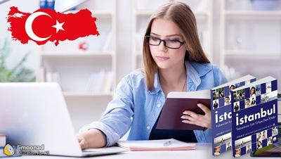آموزش زبان ترکی سطح A2 با تدریس کتاب istanbul