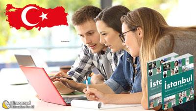 آموزش زبان ترکی استانبولی با تدریس کتاب استانبول B1